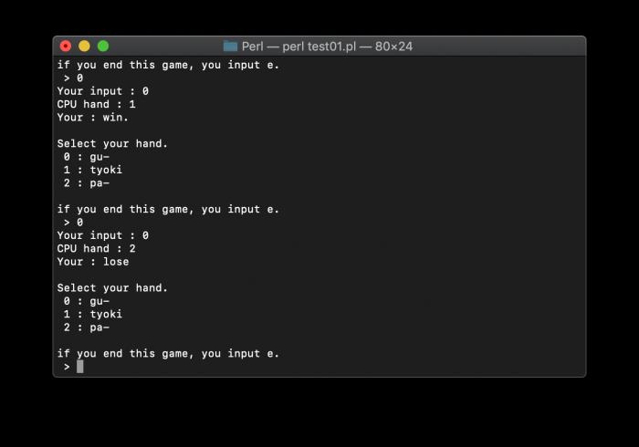 Perlじゃんけんゲーム
